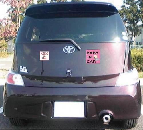 Baby-in-car magu01.jpg