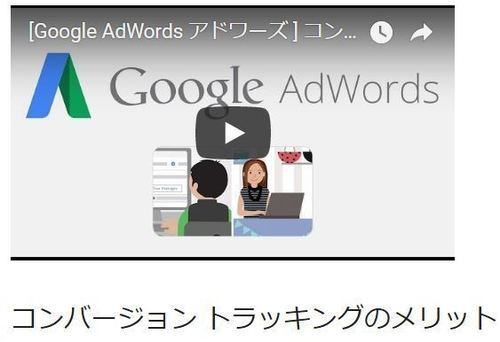 adwords01.JPG