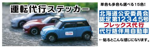 daikou001.jpg