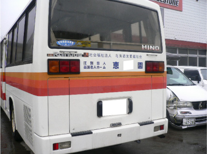 バス名入れ.jpg