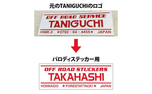 taniguchi.jpg